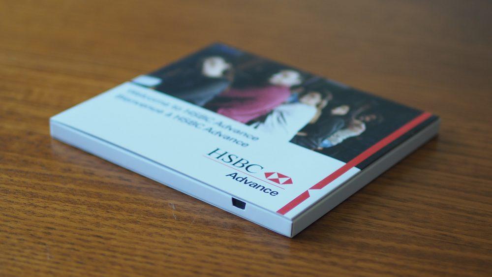 Video Brochures Direct - HSBC Design